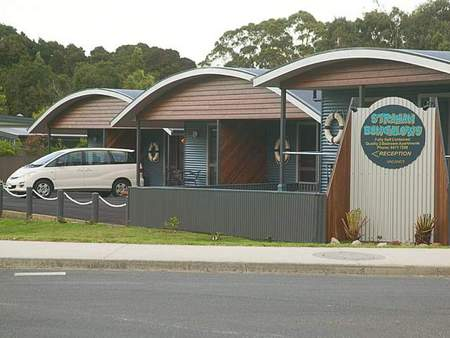 Strahan Bungalows - Wagga Wagga Accommodation