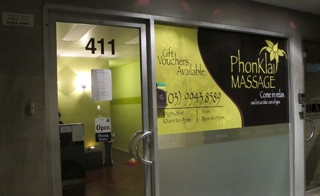 PhonKlai Massage - Wagga Wagga Accommodation