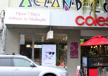 Acland Court Shopping Centre - Wagga Wagga Accommodation