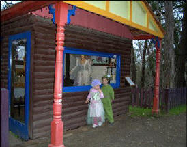 Fairyland Village - Wagga Wagga Accommodation