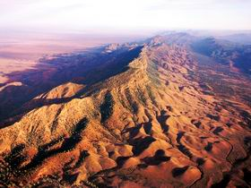 Flinders Ranges National Park - Wagga Wagga Accommodation