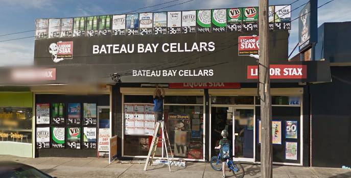 Bateau Bay Cellars - Wagga Wagga Accommodation